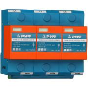 УЗИП для защиты электрических цепей - РИФ-Э-I+II 255/25 с (3+0) / РИФ-Э-I+II 255/25 (3+0)