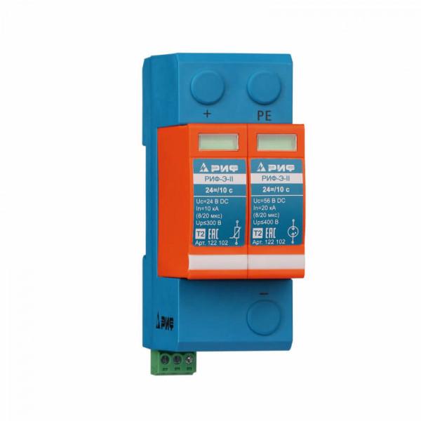 УЗИП для защиты электрических цепей - РИФ-Э-II x=/х