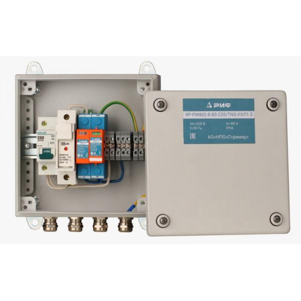 Ящик распределения электроснабжения с УЗИП серии ЯР-РИФ